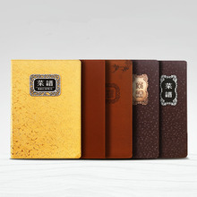 Customized Size Restaurant Leather Menu Card Holder / Personalized Menu Covers Leather / Restaurant Supplies