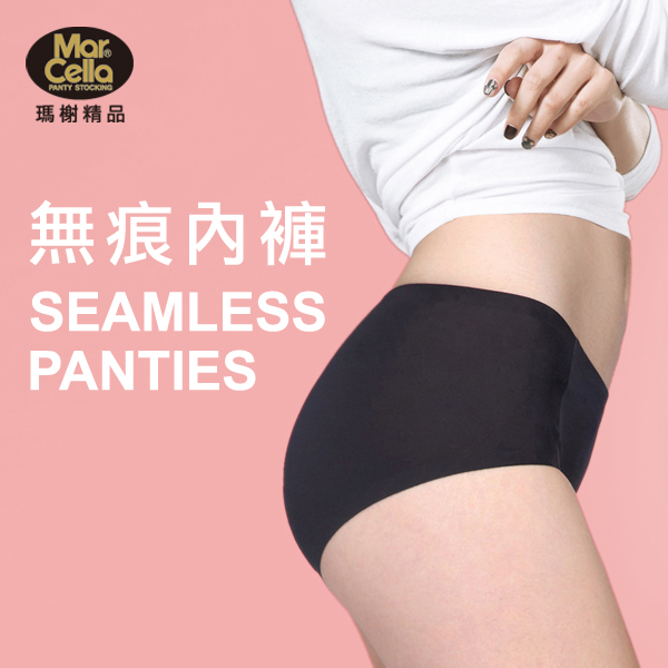 MarCella seamless underwear women female underwear underpants