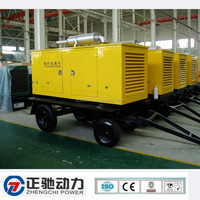 Silent portable type 80kva diesel genset powered by Perkins engine 1104A-44TG2