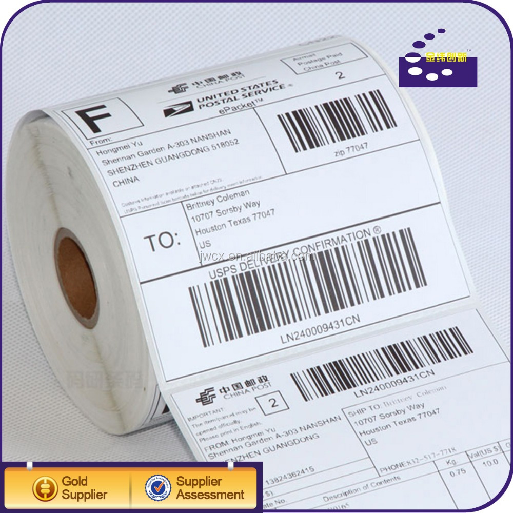 High quality custom label sticker QC pass Label with good quality