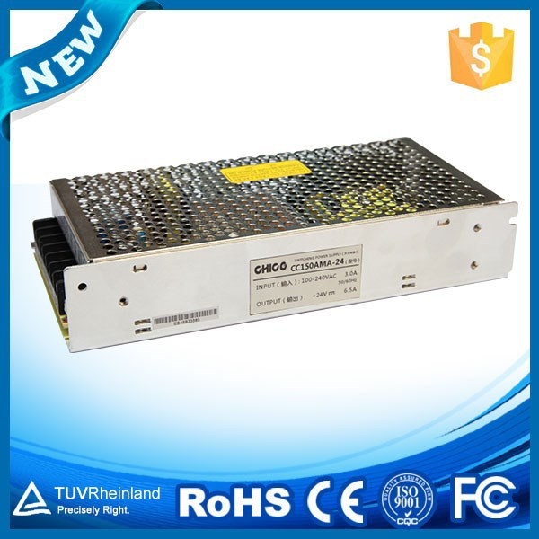 Small Switching 220V Ac To Dc Converter Power Supply