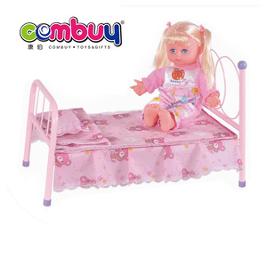 Laster product 16 inch dolls baby bed 18 inch doll furniture