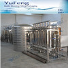 King quality PET bottle pure water complete production machine