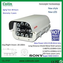 CCTV 6x manual zoom focusing and cctv camera dealer white light and waterproof and sunproof