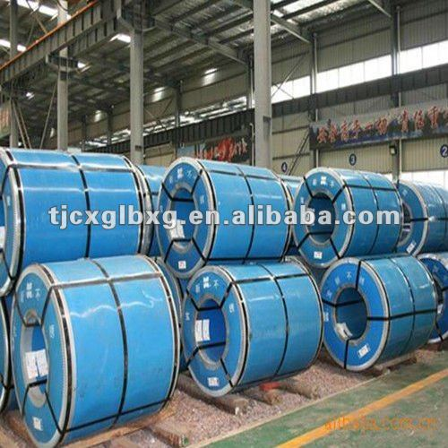 Hot Rolled NO1.Stainless Steel Coil 201