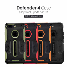 Hot sell phone case for NILLKIN Defender 4 Case Alloy stent Sports car TPU for iphone 7