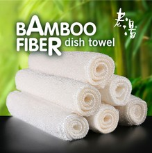Bamboo fiber kitchen dish towel cleaning cloth for household