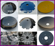 Agricultural spares disc blades for sale / Round plow disc blade