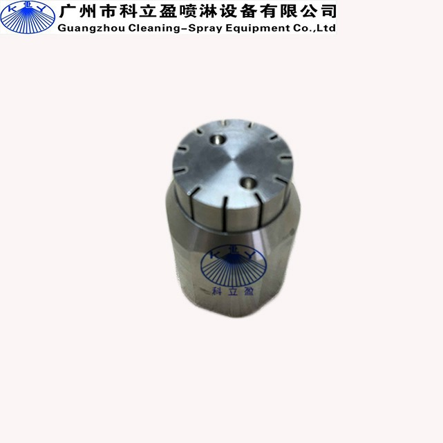Stainless steel Noise reduction air nozzle