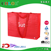 Economical plastic woven bag,Custom logo printing promotional woven polypropylene bags whole PP woven bag