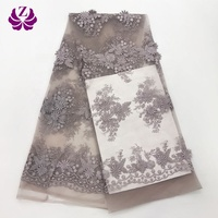 african high quality guangzhou mesh 3d tulle lace fabric embroidery bridal for party