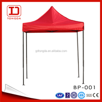 [lam sourcing]China water poof heavy folding tents for boat
