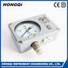 Hongqi DC 24V Induction Pressure Transmitter