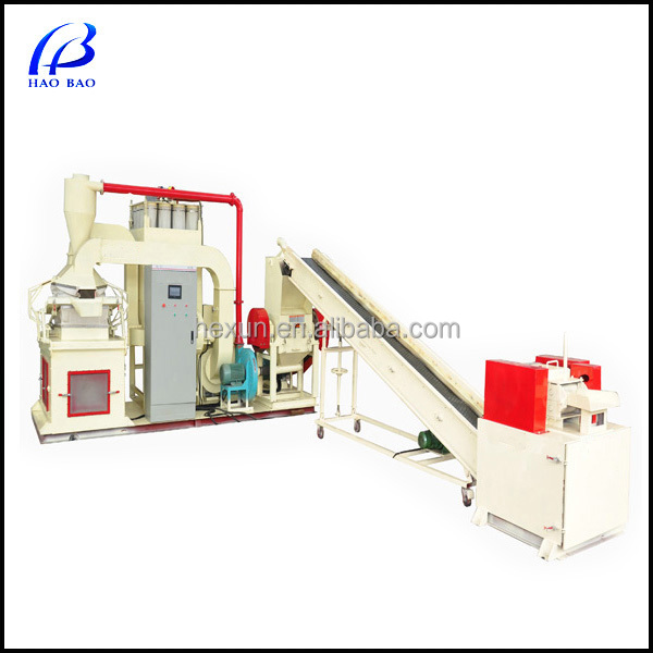 TMJ600 Hot Scrap Copper Wire Recycling Machine copper cable granulator copper wire granulator with reasonable price