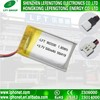 custom lithium ion 902030 3.7v lipo 500mah lipo li-ion battery for for digital photo frame