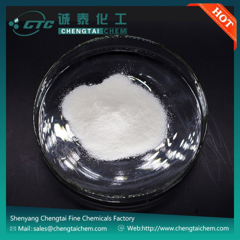 Pharmaceutical Chemicals Trazodone Hydrochloride