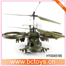 New coming 59cm 4CH avatar storm rc helicopter with gyro HY0045195