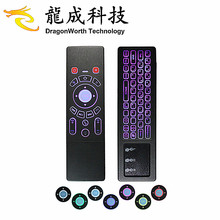 Excellent quality T6 2.4GHzBL-5B (inside) battery USB wifi TV universal gaming remote controller