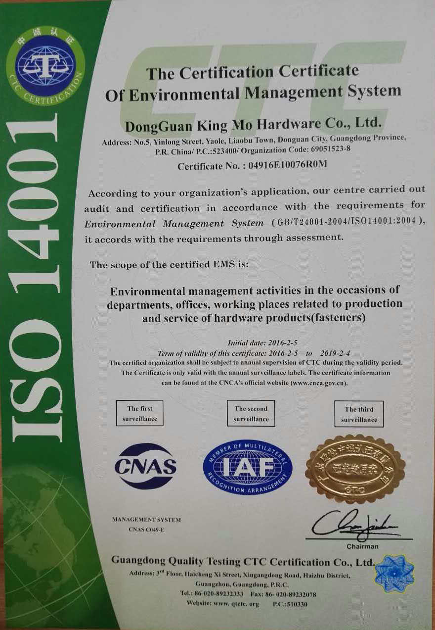 Company overview dongguan kingmo metal products co ltd iso14001 iso14001 guangdong quality testing ctc certification 1betcityfo Choice Image