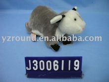 animated plush mouse stuffed toys