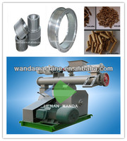 Ring die olive pomace Pellet Machine/Mill with CE 0086-13598889554