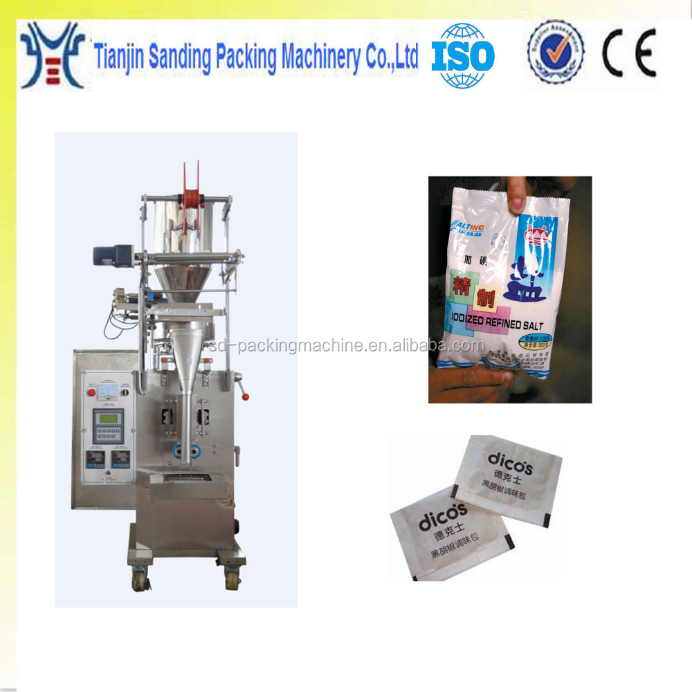 Small granule sugar plastic/paper packing machine with CE certification