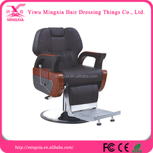 Salon Chair Cushion Wholesale , Animal Kids Chair , Lady Styling Chair