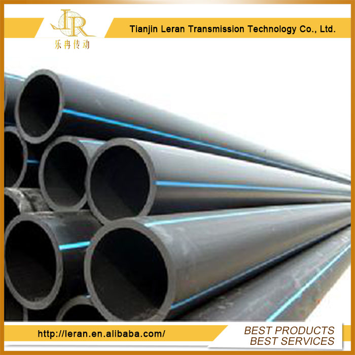 PE water supply pipes/ polyethylene water supply pipe