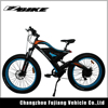 cheap 500w,750w,1000w electric dirt bike with 48v hidden battery