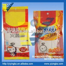 fast food packing bag with punch hole