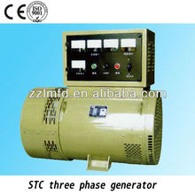 china factory price 12 volt dc generator for selling