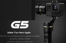 2017 hot sale 3 axis smartphone gimbal stabilizer for wireless camera system