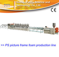 Multifunctional picture frame assembly machine made in China