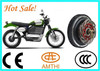 /product-detail/rear-wheel-brushless-electric-bicycle-motor-electric-bicycle-rear-spoke-motor-bldc-bicycle-motor-60170112954.html