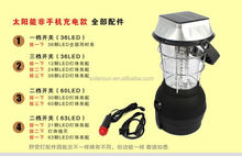 battery powered super bright led light fashion newest solar radio camping lantern