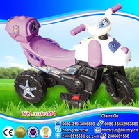 children toy bike electric tricycle hot sale