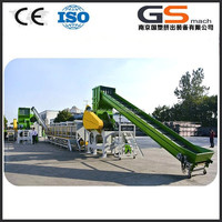 Waste plastic PP PE Granulate Production Line