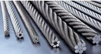 elevator and derricking machinery steel wire rope