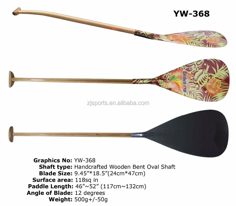 Double Bent Shaft Wood Veneer Outrigger Paddles
