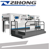 CD-108S High Quality automatic Paper Die Cutting Machine With Stripping