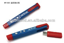 MF1550 Remote Control Laser Pointer