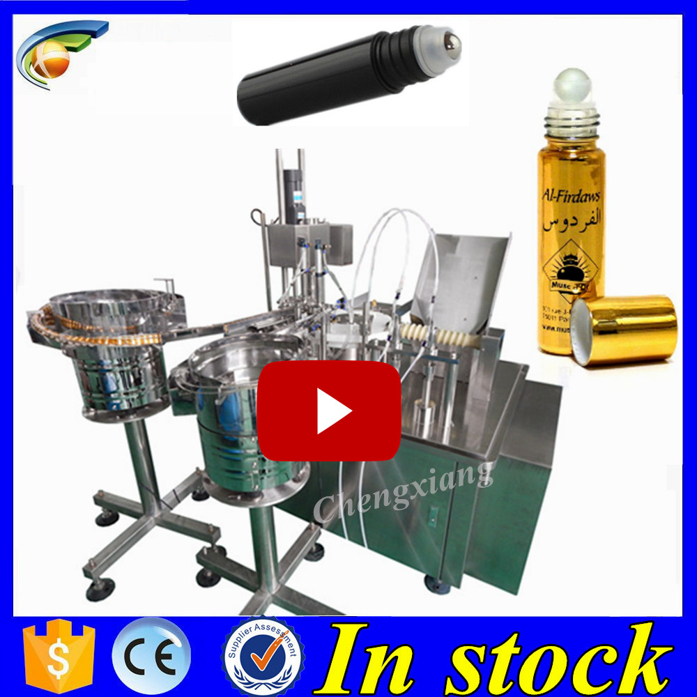 CE Certificate full auto small bottle perfume filling machine,vial filling machine
