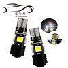 W5w T10 5050 4+1SMD Canbus Bulb Indicator Lamp Auto T10 194 168 Led Reading Light 12V 24V DC
