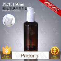 Popular Vitamin A Eye Cream Pack In 150ml Cusmetic PET Pump Bottle