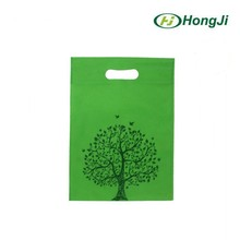 Machine Made Heat Seal Eco Friendly Non Woven Bag,Non Woven Shirt bag ,Non Woven gift bag