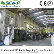 Used PET Bottle Recycling System Machinery
