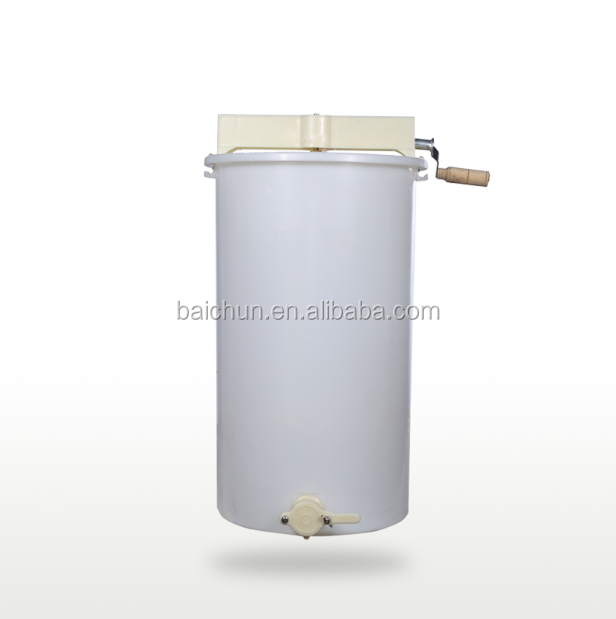 Hot sale bee honey extractor, white honey extractor plastic material