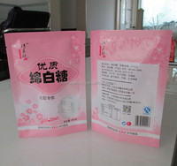 custom plastic packing/raw material used make plastic bag