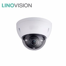 Dahua 2MP Dome Vandal Proof fixed lens POE IP Camera IPC-HDBW4231E-AS