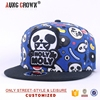 /product-detail/funny-3d-animal-embroidered-logo-printing-pattern-snapback-for-children-60622677569.html